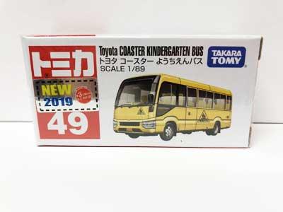 トミカ 49 トヨタ コースター ようちえんバス