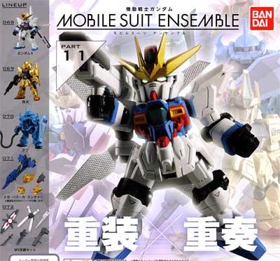 バンダイ 機動戦士ガンダム MOBILE SUIT ENSEMBLE 11 全5種フルセット モビルスーツアンサンブル GU0034