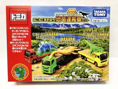 タカラトミー トミカギフト はこんであそぼう恐竜運搬車セット TMC00348