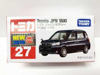 トミカ 27 トヨタ ジャパンタクシー