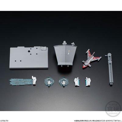 バンダイ 超動ウルトラマン4 拡張セット1 BS0097