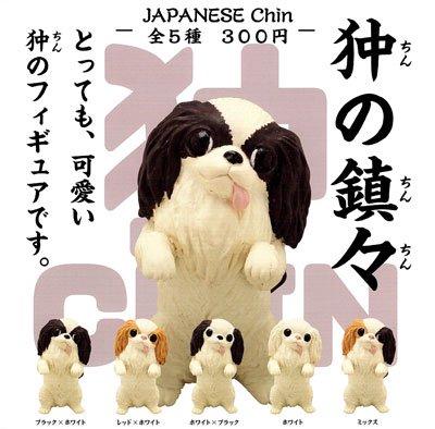 キタンクラブ 狆の鎮々-JAPANESE Chin- 全5種フルセット TC0273