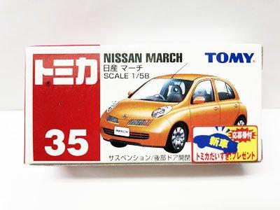 トミカ 35 日産 マーチ(中国製)(新車シール付き) TMC00590