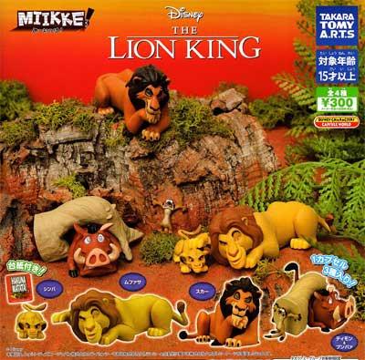 タカラトミー MIIKKE!み〜いっけ! ライオンキング 全4種フルセット TC0185