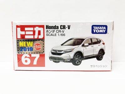 トミカ 67 ホンダ CR-V