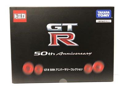 タカラトミー トミカギフト GT-R 50th アニバーサリーコレクション TMC00606