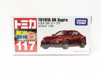 トミカ 117 トヨタ GR スープラ