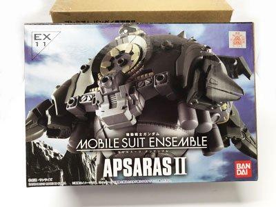 プレミアムバンダイ限定 機動戦士ガンダム MOBILE SUIT ENSEMBLE EX11 アプサラスII SD00241