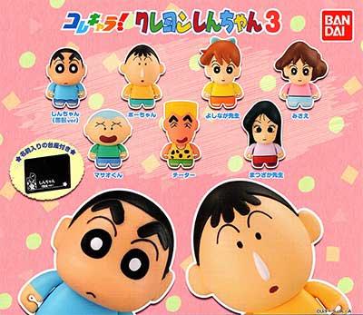 バンダイ クレヨンしんちゃん コレキャラ!クレヨンしんちゃん3 全7種フルセット BC0107