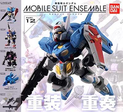 バンダイ 機動戦士ガンダム MOBILE SUIT ENSEMBLE 12 全5種フルセット モビルスーツアンサンブル GU0042