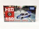 ドリームトミカ 150 ワイルド・スピード BNR34 スカイライン GT-R TMC00634