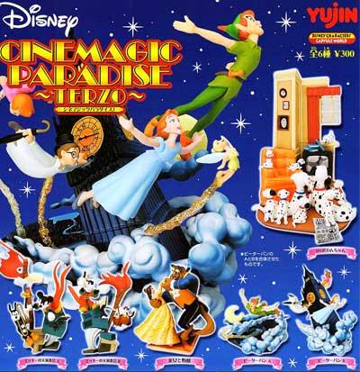 ユージン ディズニー シネマジックパラダイス3 全6種フルセット TC0279