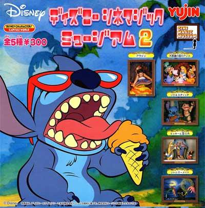 ユージン ディズニー シネマジックミュージアム2 全5種フルセット TC0280