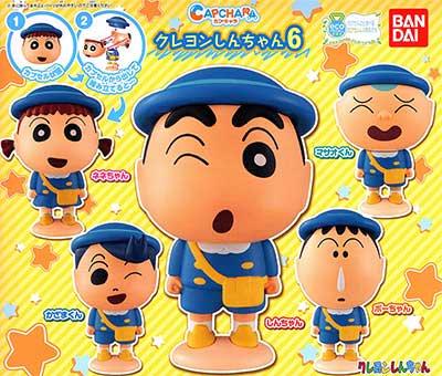 バンダイ クレヨンしんちゃん カプキャラ クレヨンしんちゃん6 全5種フルセット BC0196