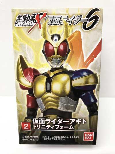 バンダイ SHODO-X 仮面ライダー6 仮面ライダーアギト トリニティフォーム BS0152