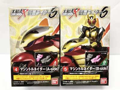 バンダイ SHODO-X 仮面ライダー6 マシントルネイダー(A-side&B-side)2体セット BS0153