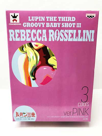 ルパン三世 GROOVY BABY SHOT 3 REBECCA.ROSSELLINI ver.PINK レベッカ・ロッセリーニ(ドレスピンク)OPZ0138 1枚目