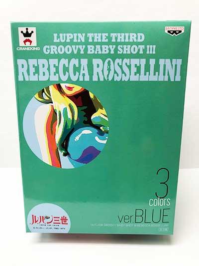 ルパン三世 GROOVY BABY SHOT 3 REBECCA.ROSSELLINI ver.BLUE レベッカ・ロッセリーニ(ドレス青)OPZ0139 1枚目