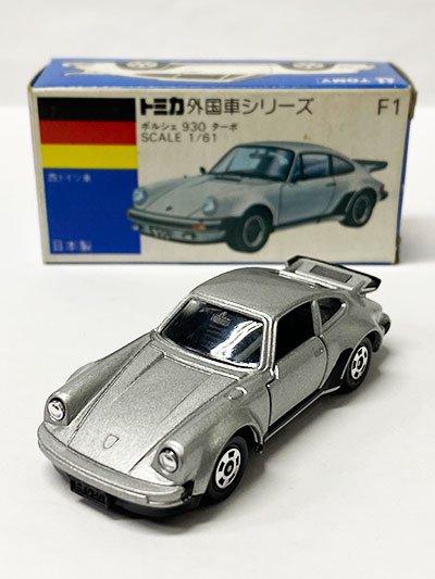 トミカ F1 ポルシェ 930 ターボ 青箱 TMC00683
