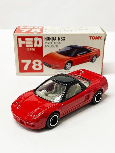 トミカ 78 ホンダ NSX 赤箱(日本製) TMC00711