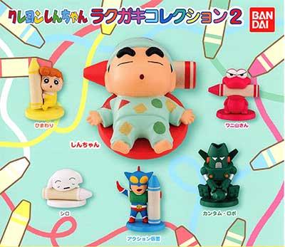 バンダイ クレヨンしんちゃん ラクガキコレクション2 全6種フルセット BC0312