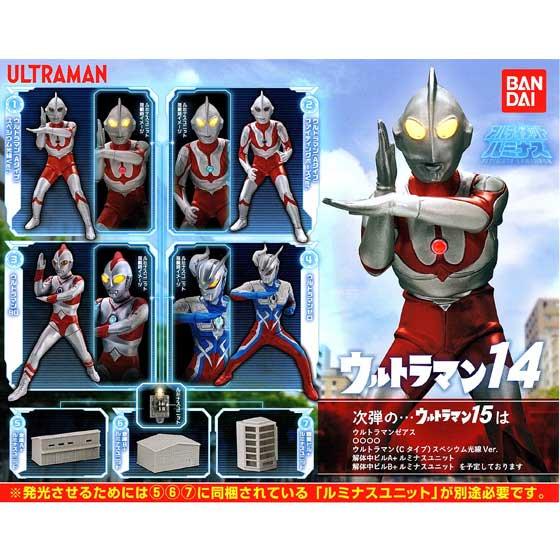 バンダイ ウルトラマン アルティメットルミナス ウルトラマン14 全7種フルセット UC00100