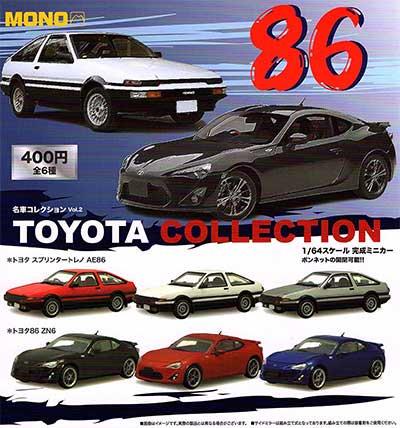 プラッツ 1/64完成品 トヨタ スプリンタートレノ AE86・トヨタ86 ZN6 全6種フルセット TC00581