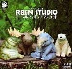 キタンクラブ RBEN STUDIO リーベンスタジオ  アニマルフィギュアマスコット 全4種フルセット TC00601