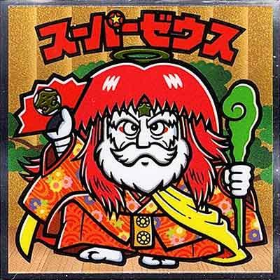 ロッテ ビックリマン 歌舞伎 チョコ No.11 スーパーゼウス ー猩々ー