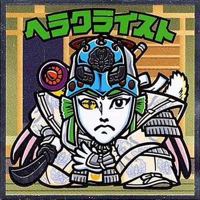 ロッテ ビックリマン 歌舞伎 チョコ No.14 ヘラクライスト ー平知盛ー