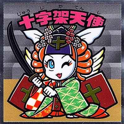 ロッテ ビックリマン 歌舞伎 チョコ No.16 十字架天使 ー巴御前ー