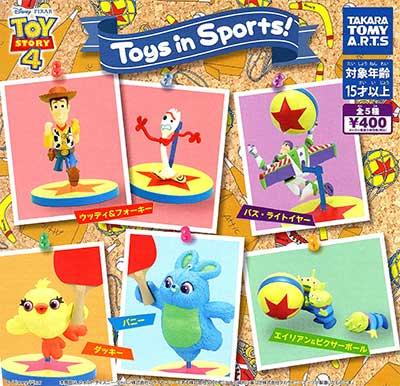 タカラトミーアーツ トイ・ストーリー4 Toys in Sports! 全5種フルセット TC00538