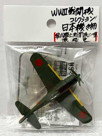 タカラトミーアーツ ホビーガチャ WWII戦闘機コレクション 日本機編 零式艦上戦闘機二一型(濃緑色) TC00562