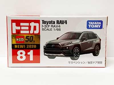 トミカ 81 トヨタ RAV4