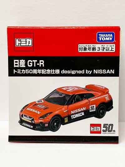 トミカ 日産 GT-R トミカ50周年記念仕様 designed by NISSAN TMC00753