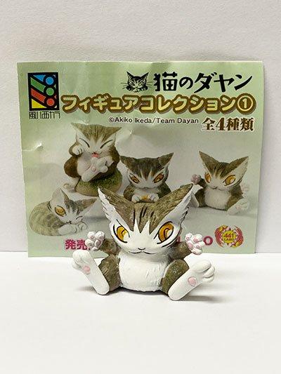 441LABO 猫のダヤン フィギュアコレクション1 ダヤンの誕生日 TC00584