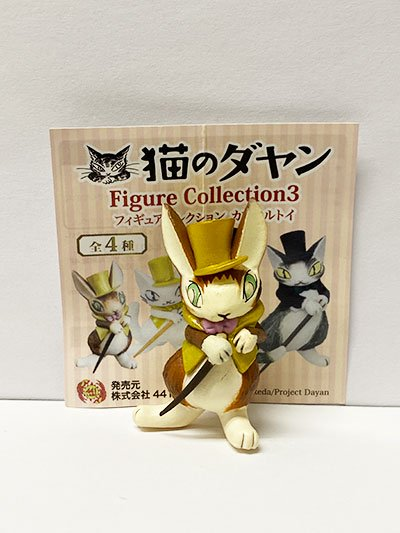 441LABO 猫のダヤン フィギュアコレクション3 マーシー TC00587