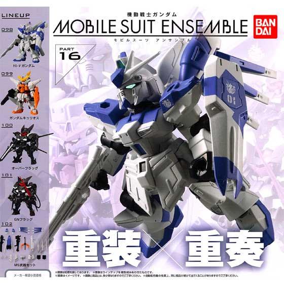 バンダイ 機動戦士ガンダム MOBILE SUIT ENSEMBLE 16 モビルスーツアンサンブル 全5種フルセット GU0056