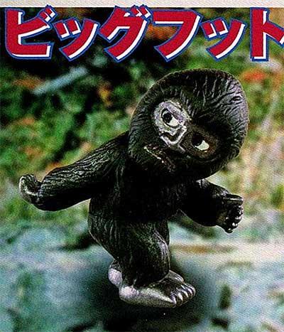 タカラトミーアーツ U.M.A. ソフビコレクション ビッグフット TC00609