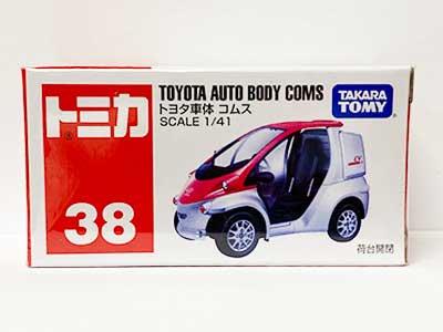トミカ 38 トヨタ車体 コムス TMC00758