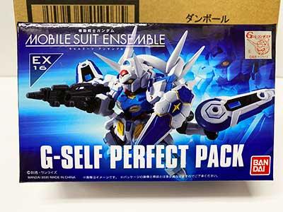 プレミアムバンダイ限定 機動戦士ガンダム MOBILE SUIT ENSEMBLE EX16 G-セルフパーフェクトパック GU0047