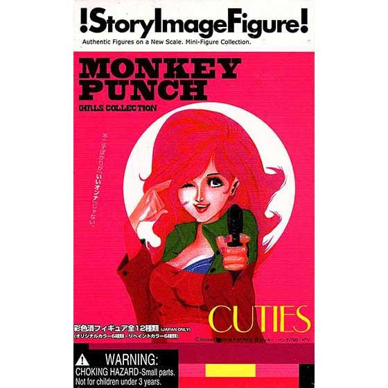 YAMATO Story Image Figure MONKEY PUNCH GIRLS COLLECTION CUTIES リペイントカラー6種セット BS0269 1枚目