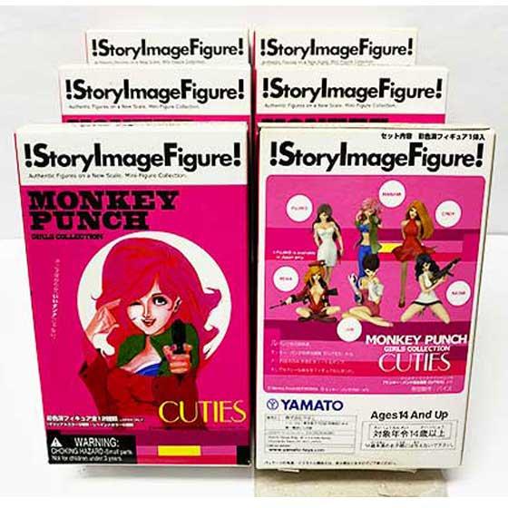 YAMATO Story Image Figure MONKEY PUNCH GIRLS COLLECTION CUTIES リペイントカラー6種セット BS0269 4枚目
