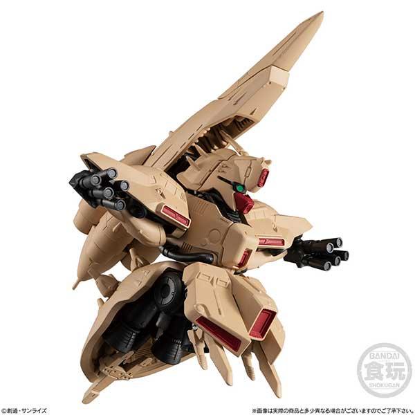 バンダイ FW GUNDAM CONVERGE EX33 α・アジール BS0334 1枚目