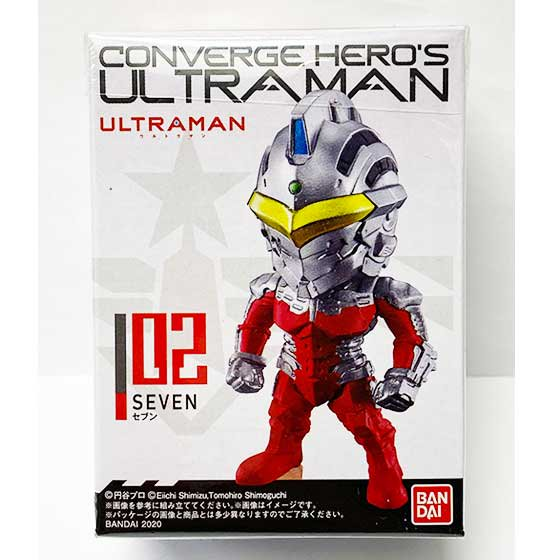 バンダイ CONVERGE HERO'S ULTRAMAN 01 SEVEN BS0276 1枚目