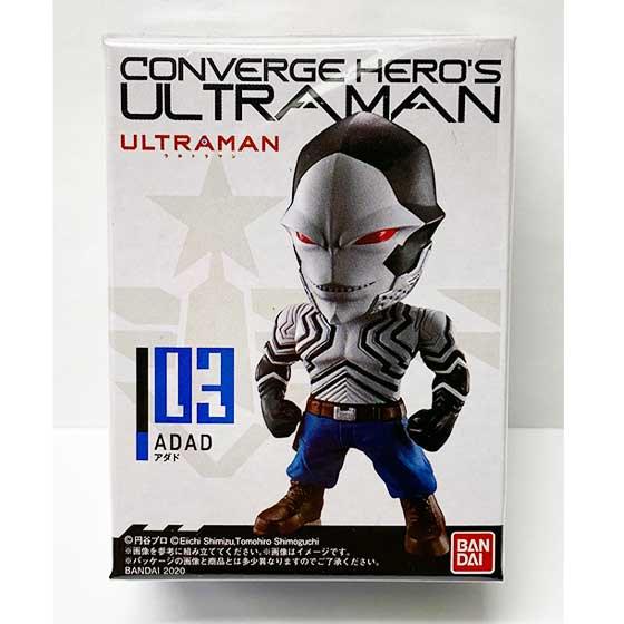 バンダイ CONVERGE HERO'S ULTRAMAN 01 ADAD BS0277 1枚目