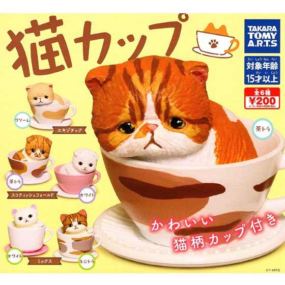 タカラトミーアーツ 猫カップ 全6種フルセット TC00727