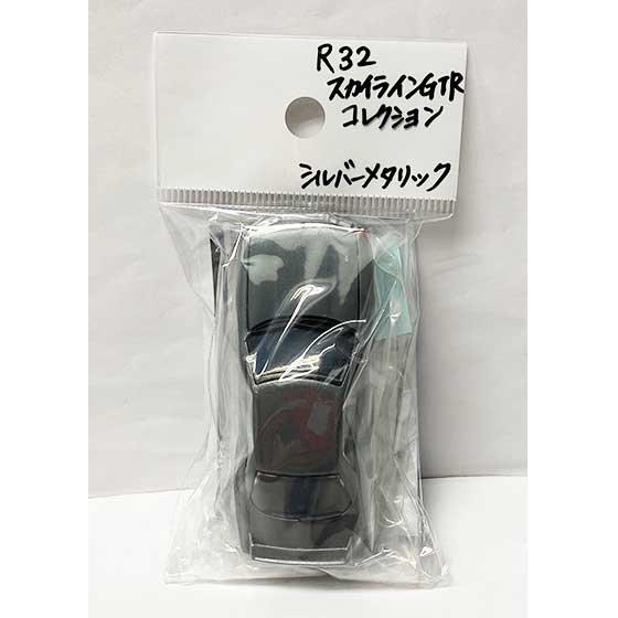 プラッツ 名車コレクションvol.3  1/64スケール R32 SKYLINE GT-R NISSAN COLLECTION シルバーメタリック TC00750