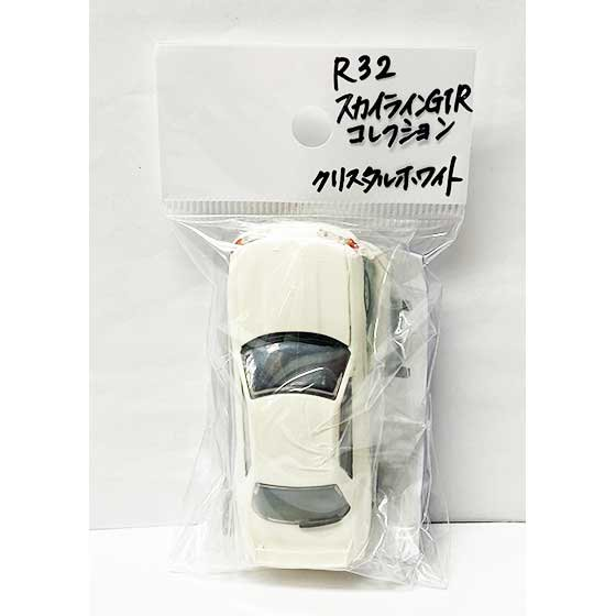 プラッツ 名車コレクションvol.3  1/64スケール R32 SKYLINE GT-R NISSAN COLLECTION クリスタルホワイト TC00751