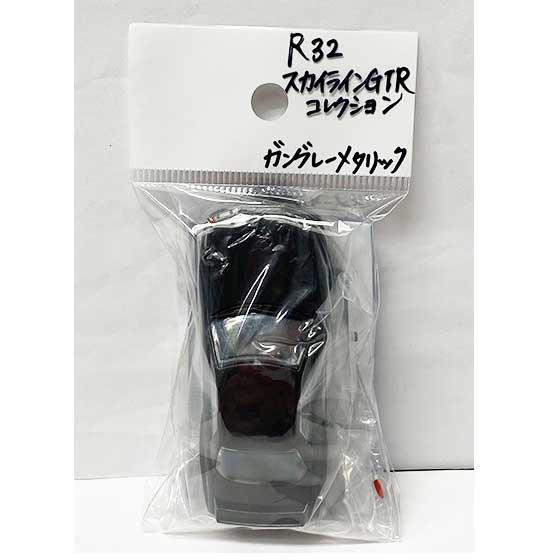 プラッツ 名車コレクションvol.3  1/64スケール R32 SKYLINE GT-R NISSAN COLLECTION ガングレーメタリック TC00752